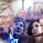 Cacería de brujas política en Argentina cobra otra víctima