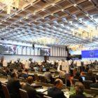 El mundo se cita en Venezuela para afianzar el multilateralismo