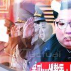 Las dos coreas suben las tensiones