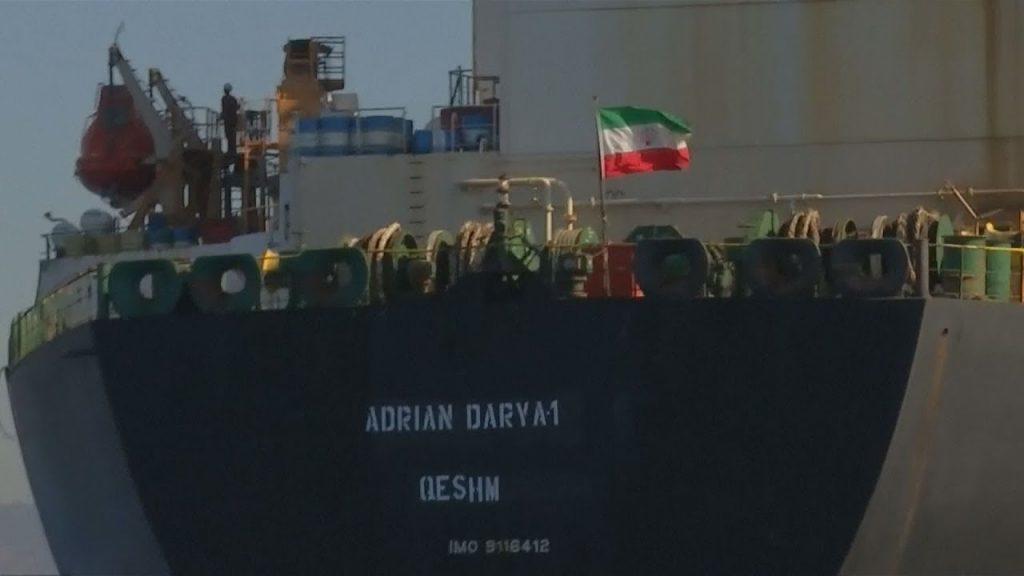 Irán advirtió a EE.UU. que no tendrá su buque tan fácilmente