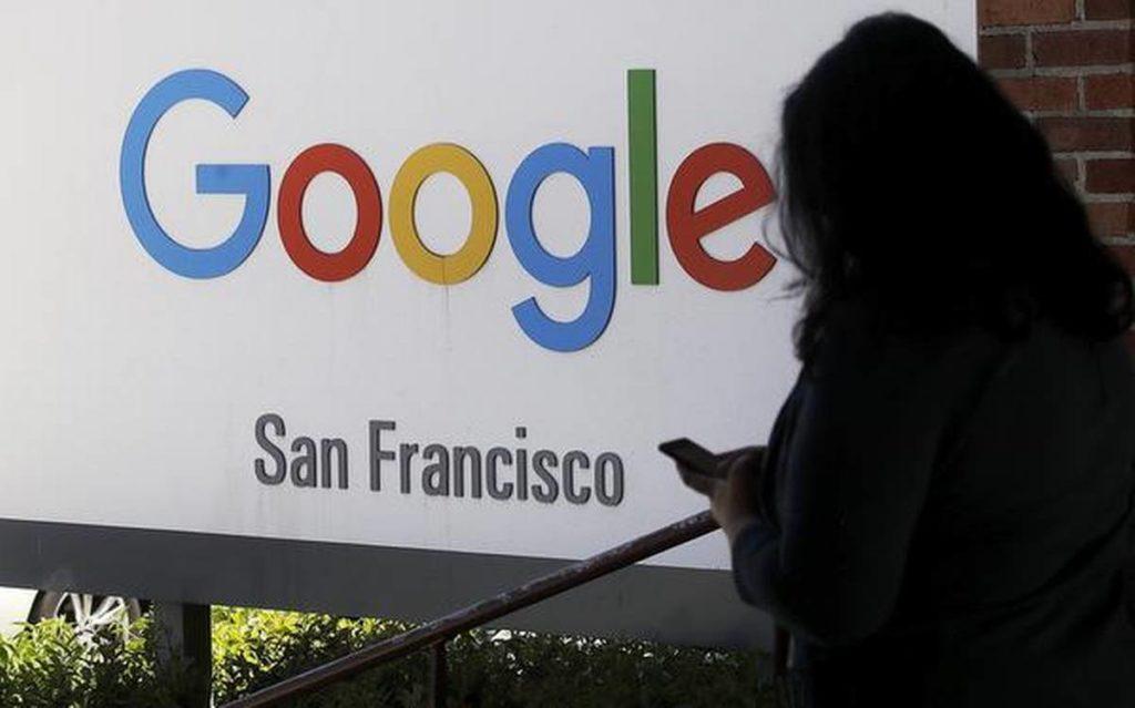 Privacidad de datos de Google pudo estar en peligro