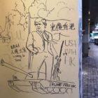 Injerencismo se muestra con descaro en manifestación hongkonesa
