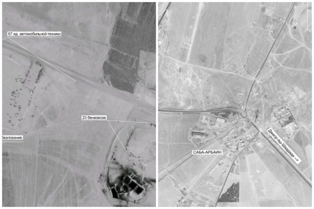 Rusia devela que EE.UU. roba y trafica con petróleo sirio