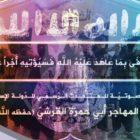 EI nombra nuevo líder y reconoce muerte de Al Baghdadi