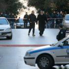 Policía griega desmanteló célula terrorista armada en Atenas