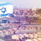 Europa rechaza nuevos asentamientos de Israel en Cisjordania
