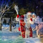"""Conoce al """"Abuelo del Frío"""": el Papá Noel de Rusia"""