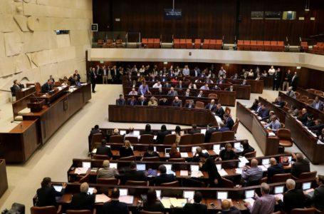 Parlamento israelí debatirá allanar inmunidad a Netanyahu / Foto: Cortesía