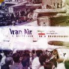 #VTalpasado El vuelo 655 de Irán Air derribado por Estados Unidos