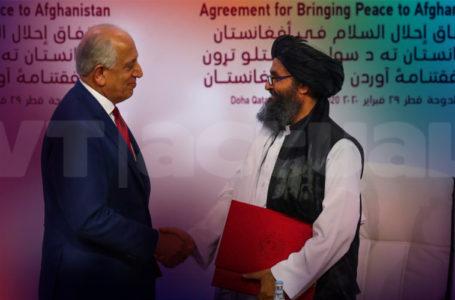 Surgen serios cuestionamientos al reciente acuerdo de EE.UU y los talibanes / VTactual
