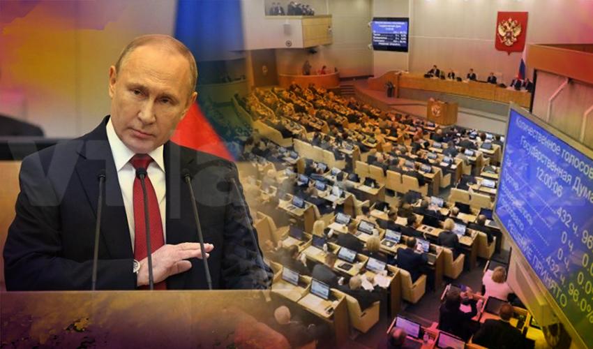 Putin espera que el Tribunal Constitucional apruebe las enmiendas propuestas