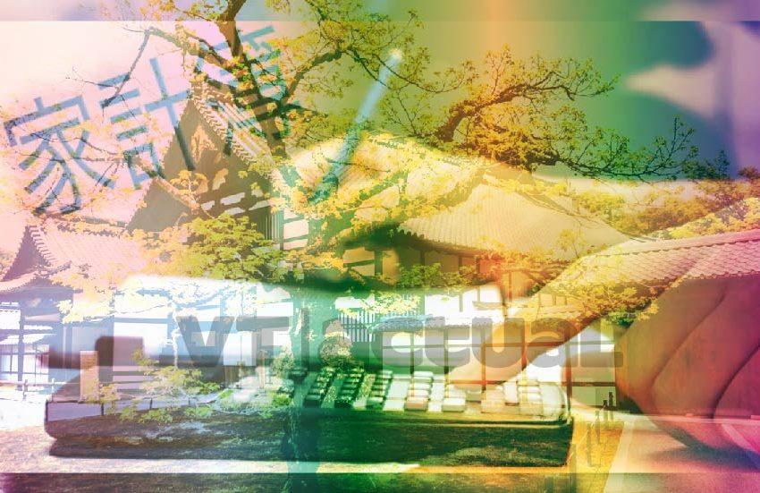 #VTendencia Kakeibo: la cultura económica del hogar de los japoneses