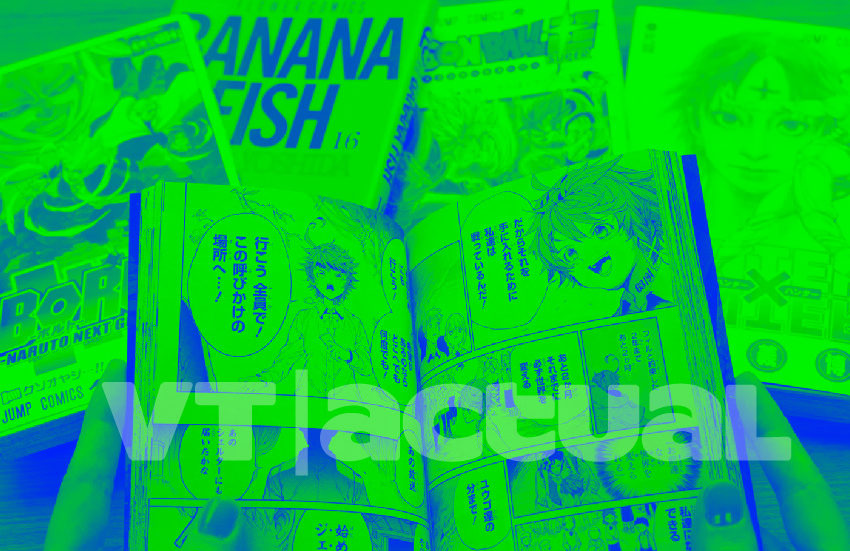 #VTactualGeek 7 páginas para leer mangas en español durante la cuarentena