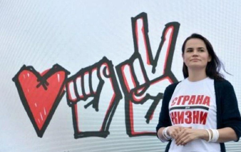 #VTactualAnálisis: La demonización del líder bielorruso
