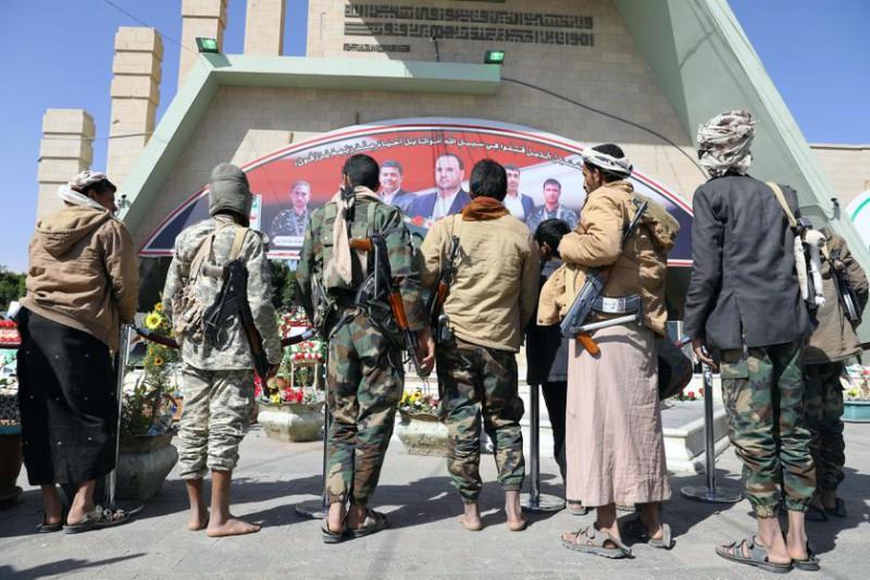 Hutíes entran en la lista de terroristas en USA