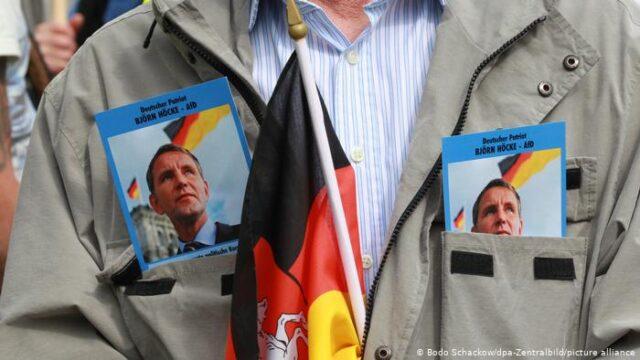 Alemania espía al partido de ultraderecha AfD