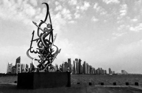 Qatar rechaza la responsabilidad del aeropuerto de Kabul sin aclararlo